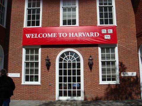 298011 harvard1 Cursos a distância de Harvard e Stanford